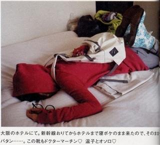 宮崎あおい 私服はダサい?鼻は整形?熱愛は?性格は?子供は?